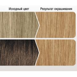 """Краска для волос""""розовое дерево"""""""